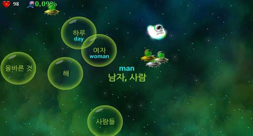 English Words for Korean