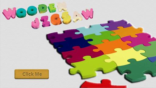 儿童木拼图游戏