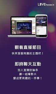 Lwp Viewer - Free Download Lwp Viewer Software