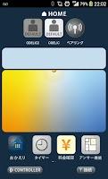 Screenshot of 【2014年度版】LEDシーリングライトリモコン