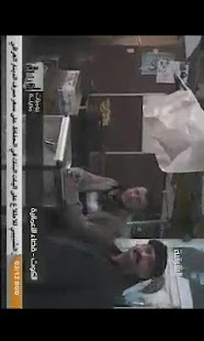 Al Sharqiya News الشرقية نيوز - screenshot thumbnail