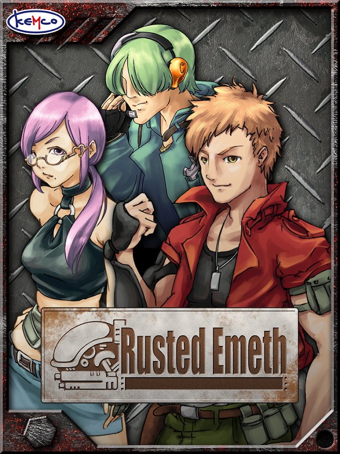 RPG Rusted Emeth- screenshot