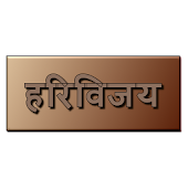 Marathi महाराष्ट्राचे शिल्पकार