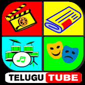 Telugu Tube