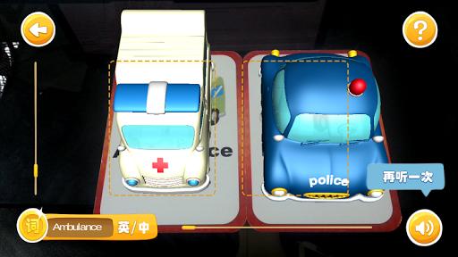 【免費教育App】魔幻八寶盒-APP點子
