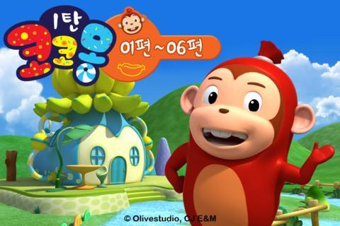 코코몽 VOD 1탄 시즌 1 01~06화
