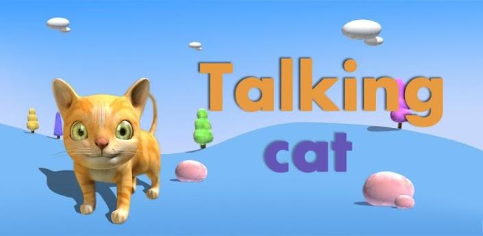 Скачать приложение Говорящий котенок (Talking cat)