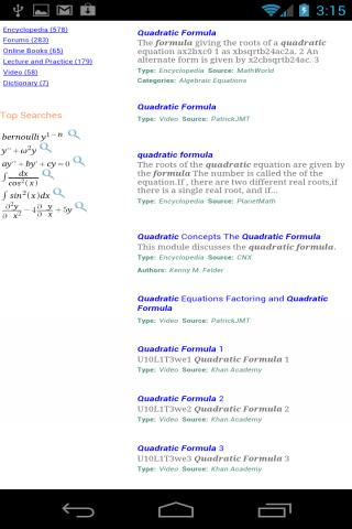 IDEAL Equation Finder - screenshot