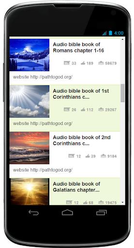 Audio Bible KJV