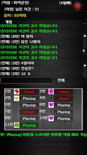 타뷸라 온라인 For Mobile_(추리,마피아,보드) - screenshot thumbnail