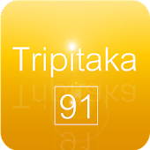 Tripitaka 91