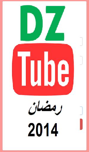DZtube Ramadan 2014 algeria