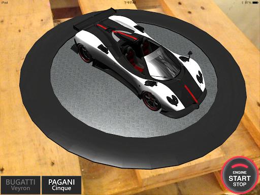 免費娛樂App|G7車庫柒號 AR|阿達玩APP