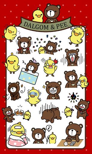 달곰과 삐 스티커팩