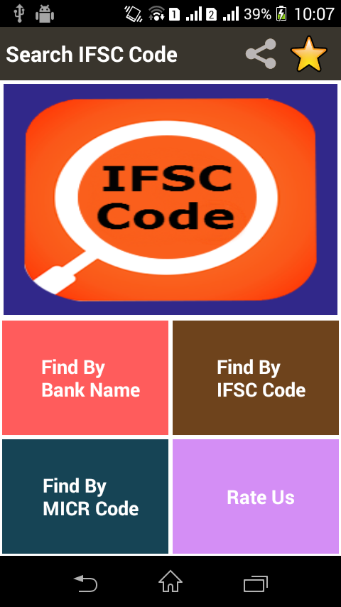 All Bank IFSC Code App 2017- screenshot
