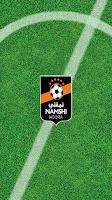 Screenshot of Namshi Koora