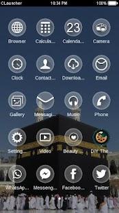 Mecca Islamic Theme: Ramadan - náhled