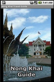 Nong Khai Travel Guide - screenshot thumbnail
