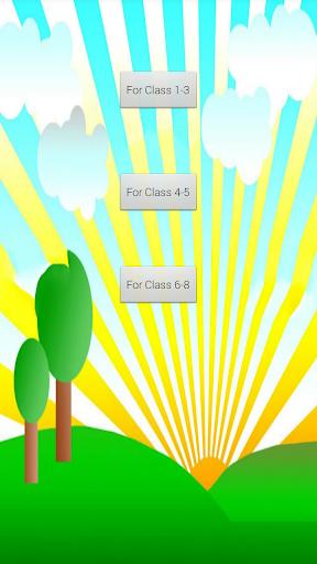 【免費教育App】Pupil Quiz-APP點子