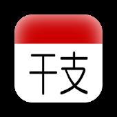 Oriental zodiac widget
