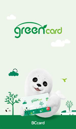 에코머니 GREEN CARD 그린카드