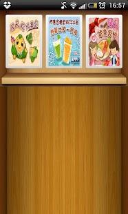 玩健康App|健康體重管理APP免費|APP試玩