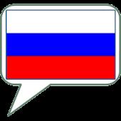 SVOX Russian Katja Voice
