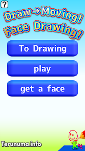 Draw→Moving!- screenshot thumbnail