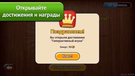 100 к 1 - викторина с друзьями 1.2 screenshot 639188