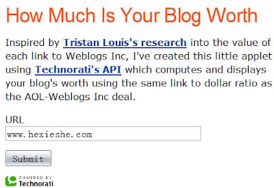 在线评估网站价值-你的网站值几钱?