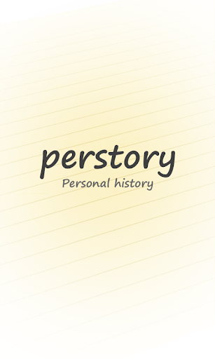 Perstory - Personal history