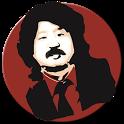 김어준의 Papa is (Podcast) icon