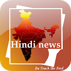 Hindi News Papers India icon
