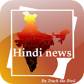 Hindi News Papers India