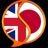 English Japanese Dictionary Ro