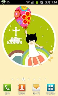 [TOSS] Easter Live Wallpaper- screenshot thumbnail