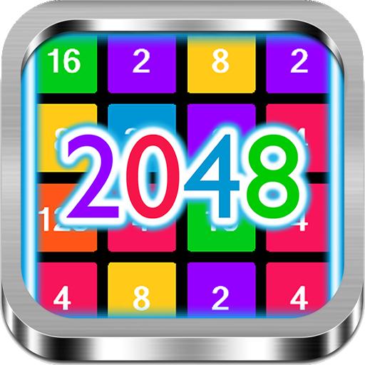 2048焕发 解謎 App LOGO-硬是要APP