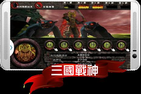 tiga ares - Slot lampu ajaib kasino online apk 15.04.30 - game kasual gratis untuk android - 웹