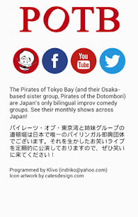 Pirates of Tokyo Bay Voting- screenshot thumbnail
