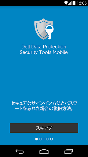 Dell Security Tools Mobile