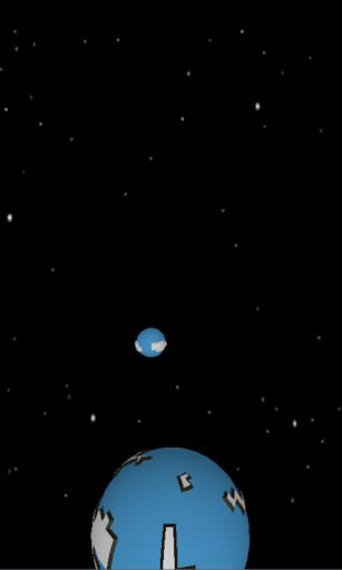 La Petite Planete