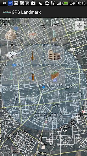 玩免費通訊APP|下載GPS地標 app不用錢|硬是要APP