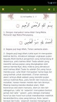 Screenshot of Quran Kata Per Kata
