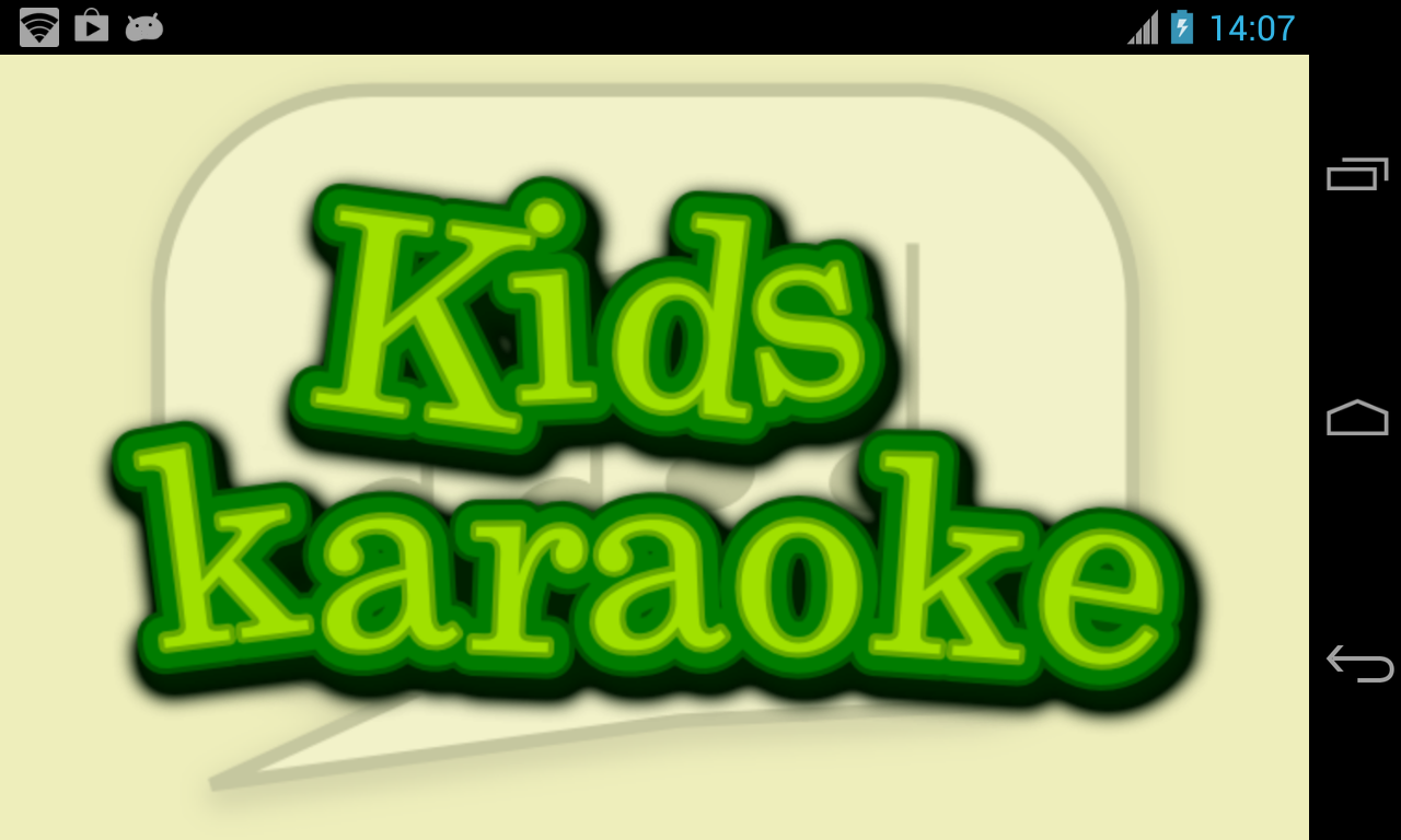 Kids Karaoke - screenshot