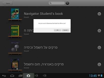 SRbooks - screenshot thumbnail