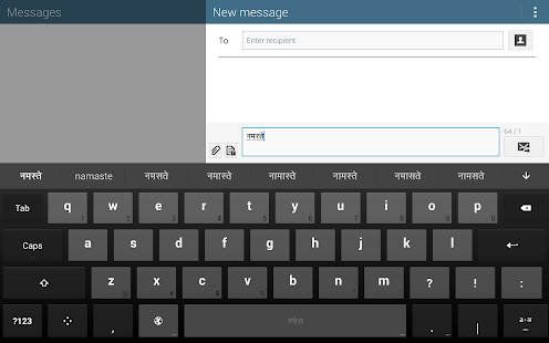 Google Indic Keyboard Screenshot 19