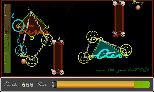 【免費街機App】Da Vinci's Lost Secrets Arcade-APP點子