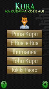 Kura - screenshot thumbnail