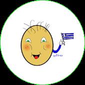 KidsLearn Greek