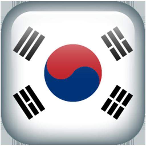 学韩语免费 LOGO-APP點子
